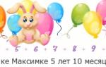Безусловные рефлексы новорожденных — хоботковый, хватательный, бабкина