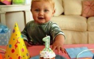 Что лучше подарить на день рождения ребенка