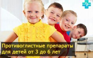 Глисты у ребенка — симптомы, признаки и лечение малыша