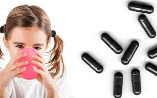 Можно ли давать активированный уголь детям, с какого возраста