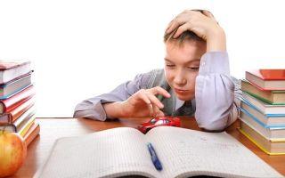 Ребенок не хочет учиться: что делать