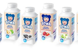 Со скольки месяцев можно давать ребенку йогурт