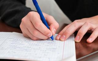 Как научить ребенка писать — советы родителям