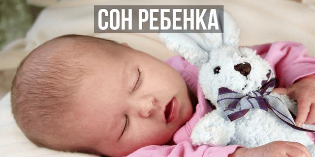 Что должен уметь ребенок в 4 месяца, видео и фото с описаниями