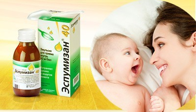 Эспумизан для новорожденного - инструкция и правила приема