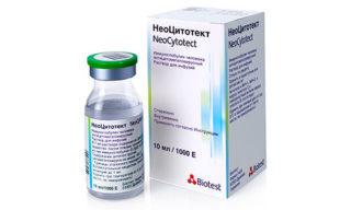 Цитомегаловирус при беременности: симптомы: лечение