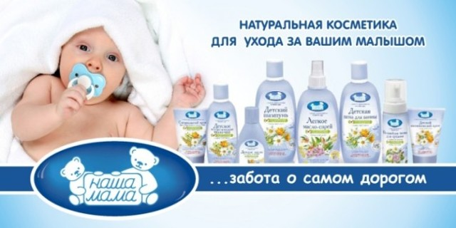 Какие средства гигиены нужны новорожденному