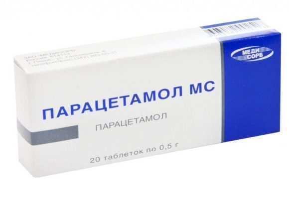 Можно ли давать детям парацетамол и какая правильная дозировка