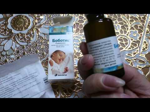 Помогает ли боботик при запорах у новорожденных