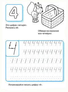 Как научить ребенка цифрам? При помощи считалок, любви и внимания!