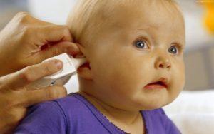 Что нужно делать если у ребенка сильно болят уши