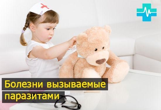 Глисты у ребенка - симптомы, признаки и лечение малыша