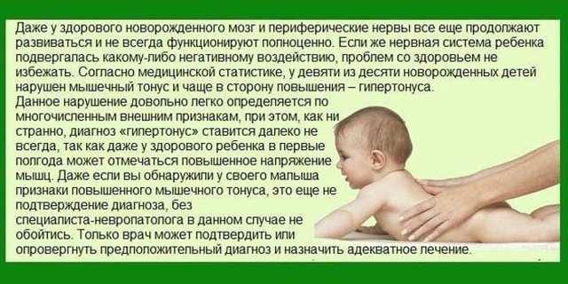 В каких травах купать новорожденного ребенка