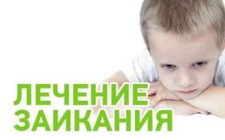 Почему ребенок начал заикаться