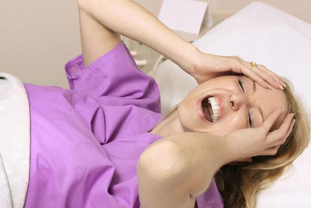 Как распознать схватки: Когда пора ехать в роддом