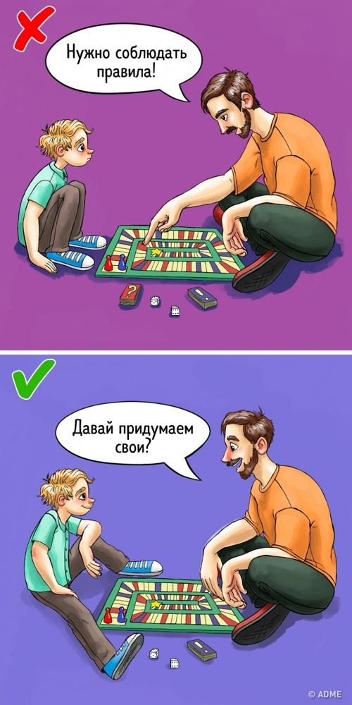Как найти общий язык с ребенком