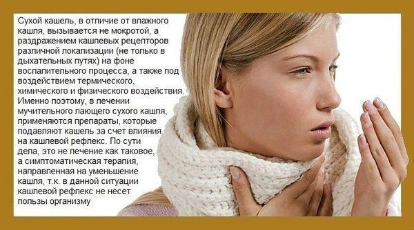 Чабрец от кашля детям: с какого возраста можно принимать