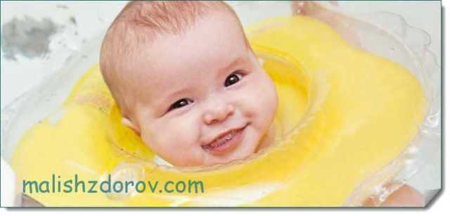 Купание новорожденного ребенка с кругом на шее