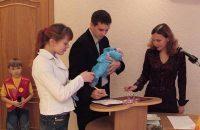 Список документов для прописки новорожденного ребенка