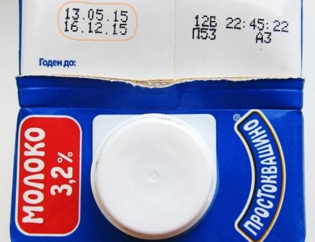 Через сколько съеденное попадает в грудное молоко