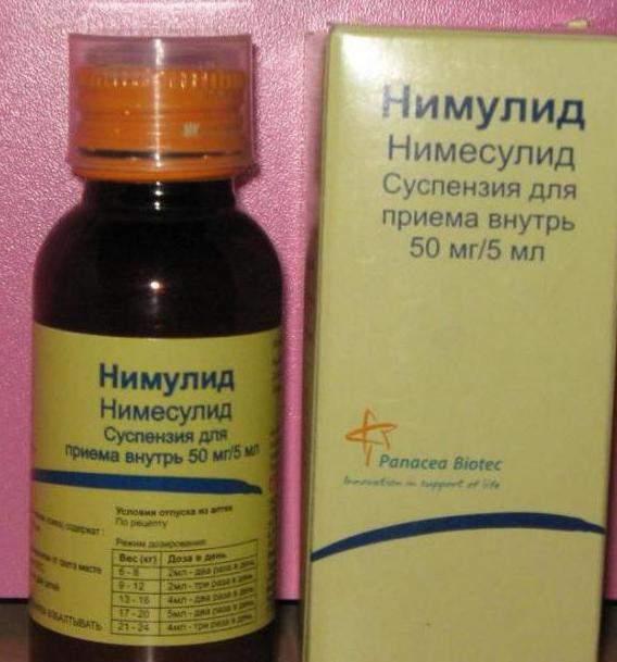 Как сбить температуру маме при грудном вскармливании: лечение, жаропонижающие