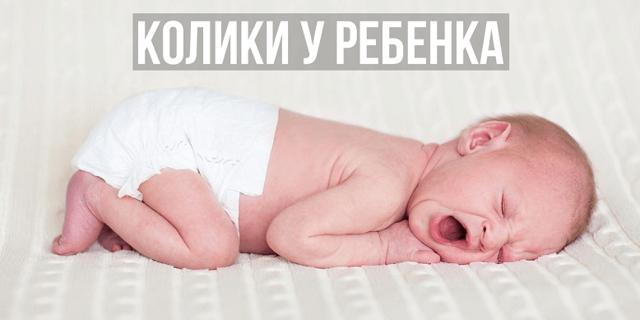 Что умеет ребенок в 1 месяц - развиваем малыша